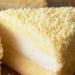 ルタオ ドゥーブルフロマージュの口コミ 奇跡の口どけのチーズケーキ
