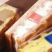 ワッフルケーキ エール・エルR.Lの口コミレビューまとめ 神戸ワッフル